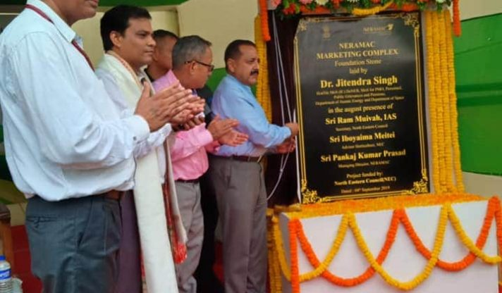 Inaugration of the Foundation stone for proposed NERAMAC's Marketing Complex at Sixmile, Guwahati by Hon'ble Minister Dr Jitendra Singh