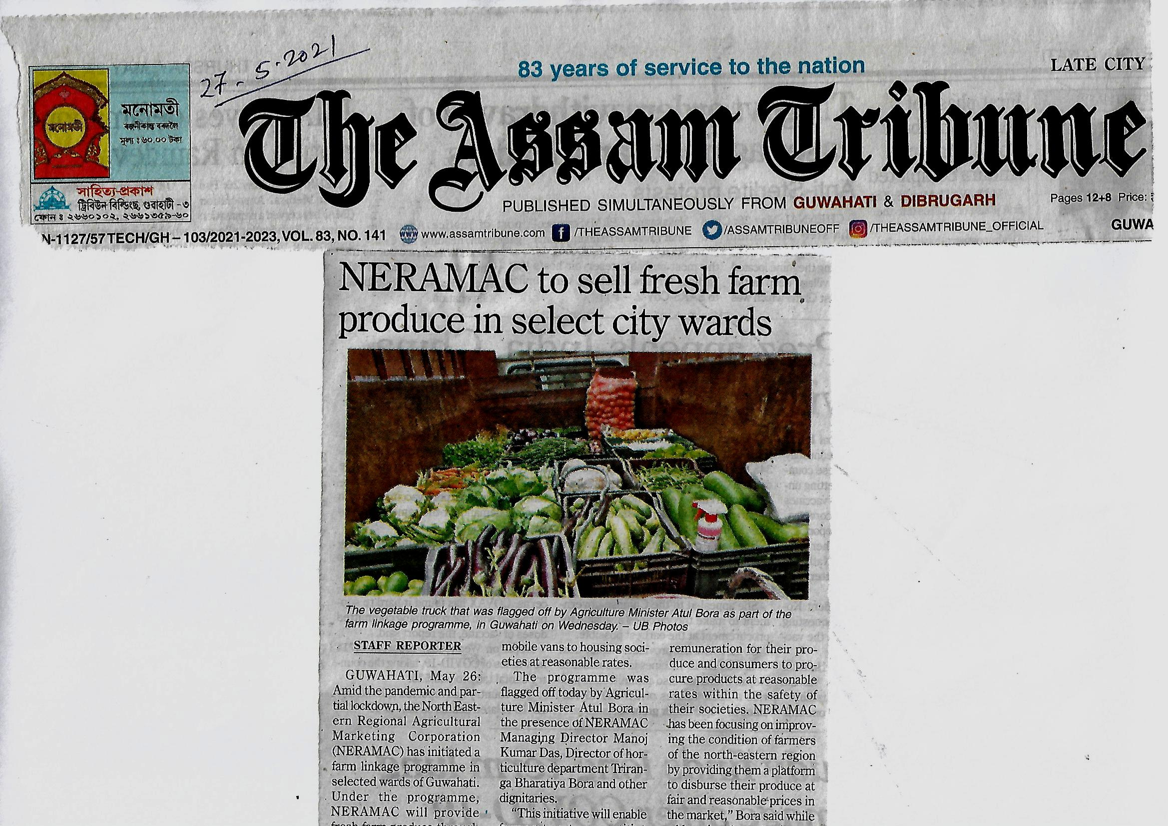 The Assam Tribune 27th May, 2021